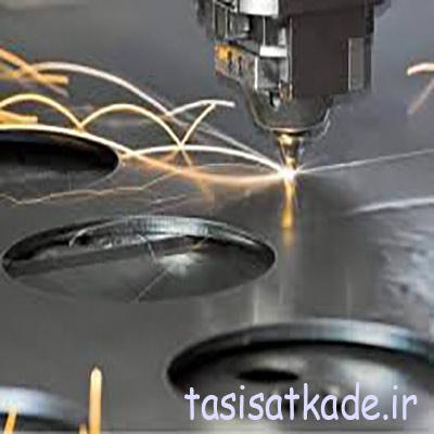 برش لیزر انواع فلزات