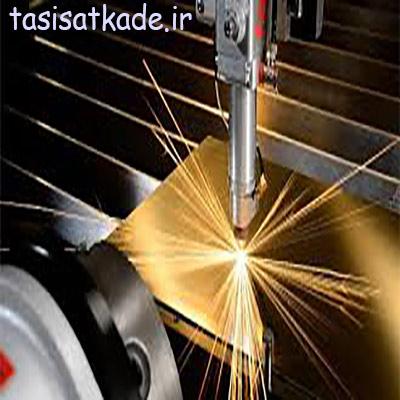 دستگاه برش لیزری فلزات
